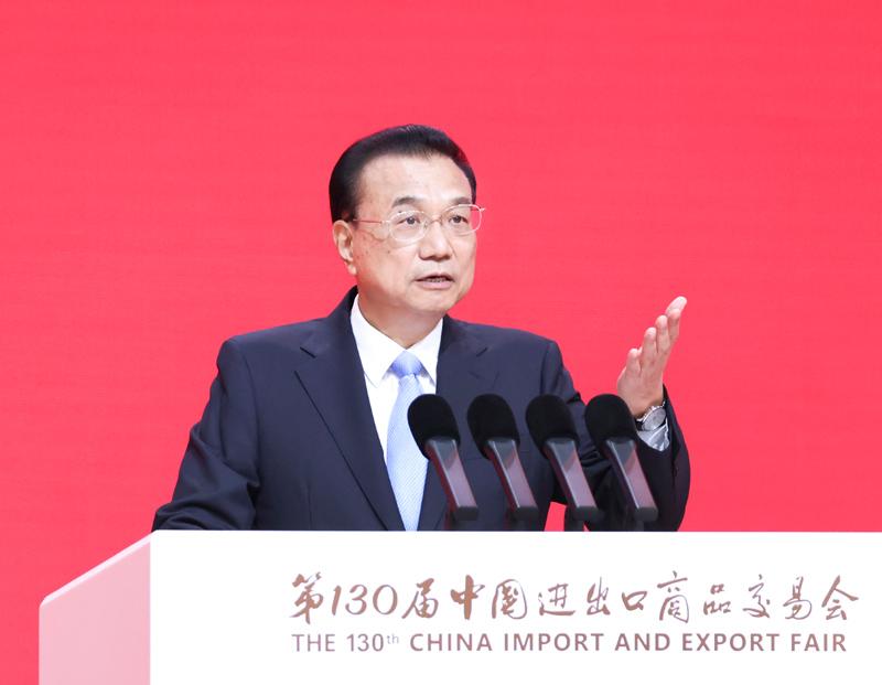 李克强出席第130届中国进出口商品交易...